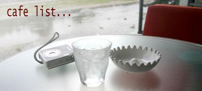 cafe-list01.jpg