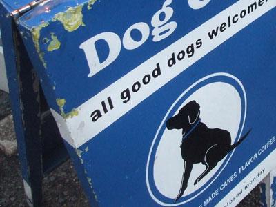dogcafe01.jpg