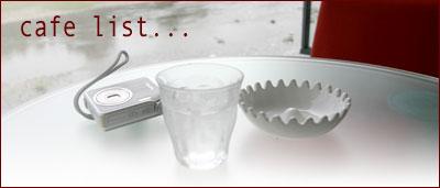 cafe-list-s.jpg